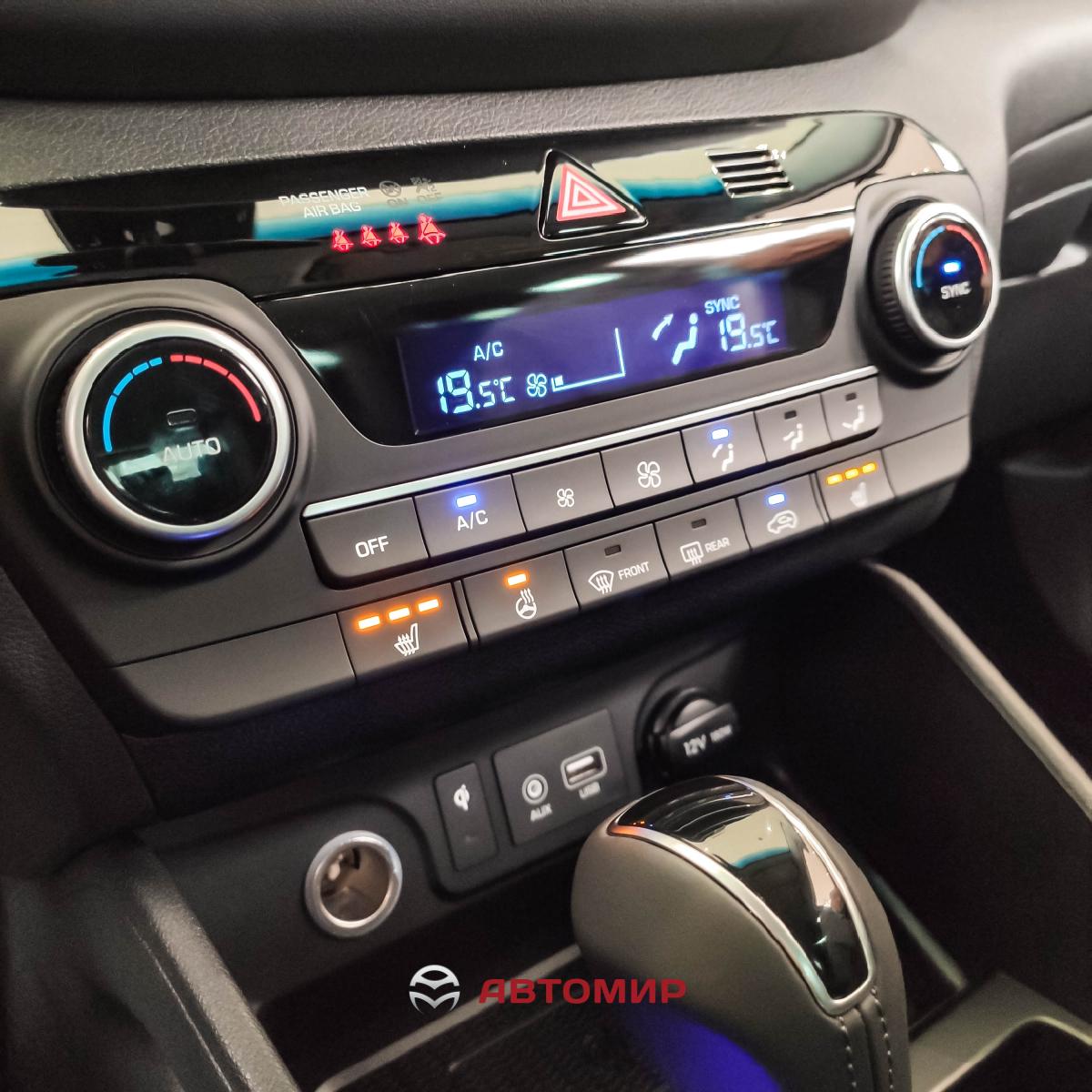 Теплі функції автомобілів Hyundai   Паритет - фото 6