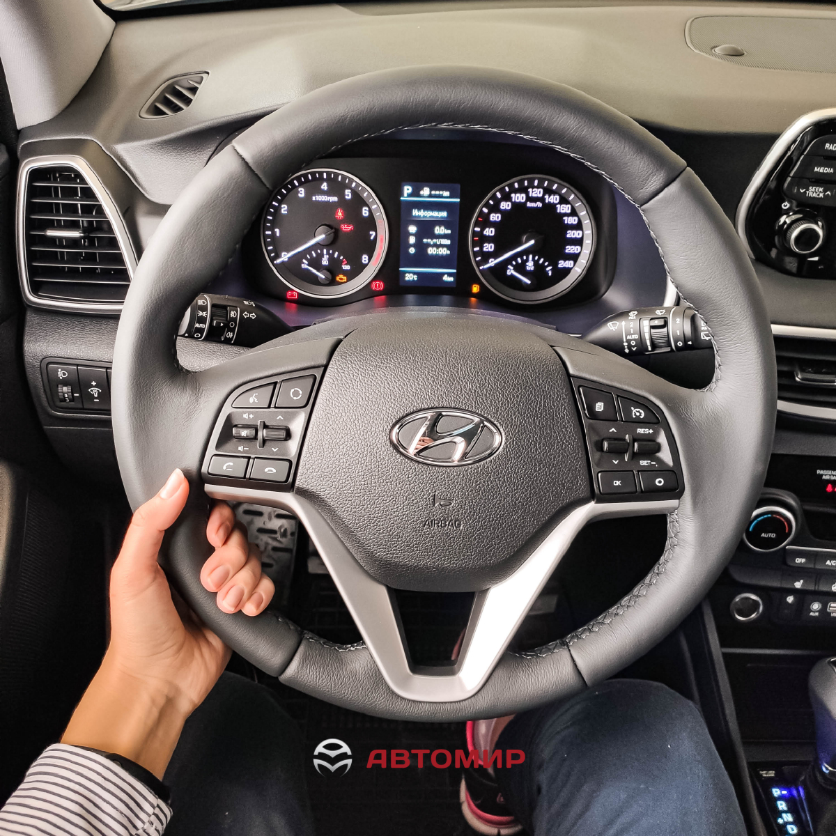 Теплі функції автомобілів Hyundai   Паритет - фото 7
